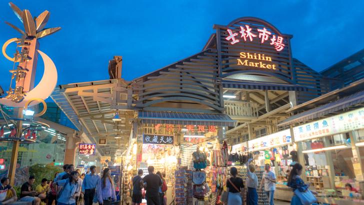 台湾の士林市場