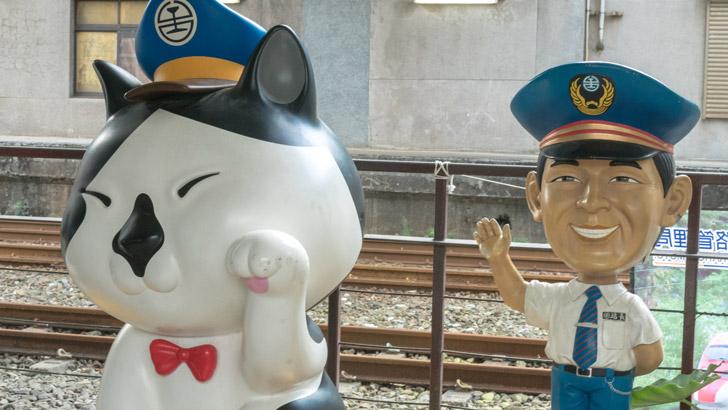 台湾の猫村の駅長