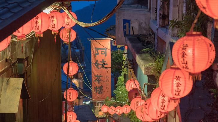 台湾の九份の景色