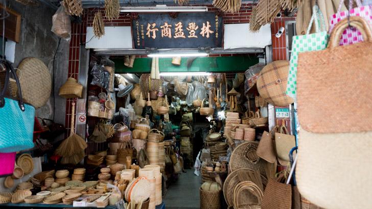 台湾のカゴ屋さん