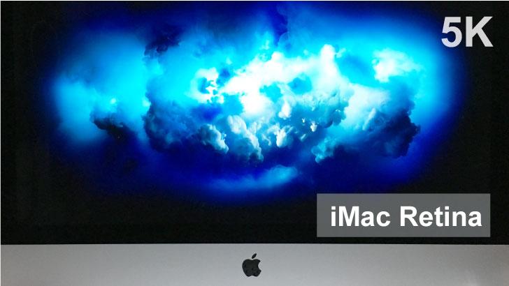 iMacのアイキャッチ