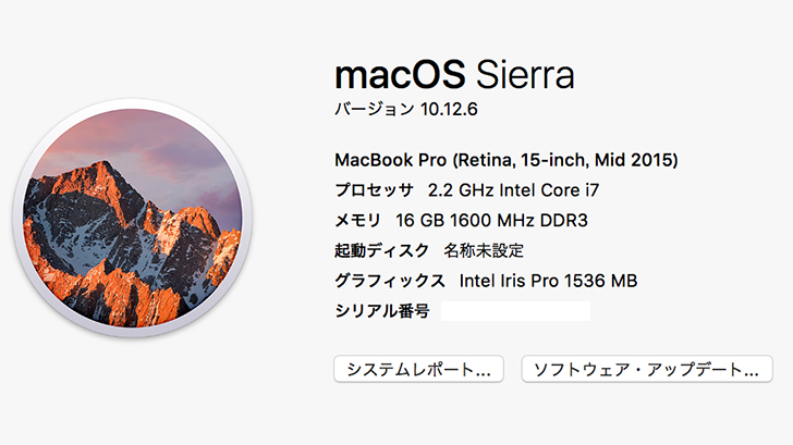 macbookproのスペック