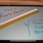 Apple Pencil(第二世代)のアイキャッチ