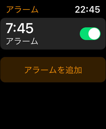 Applewatch4のアラーム