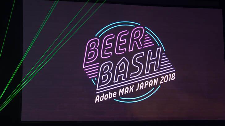 adobemaxJapan2018のBEERBASH