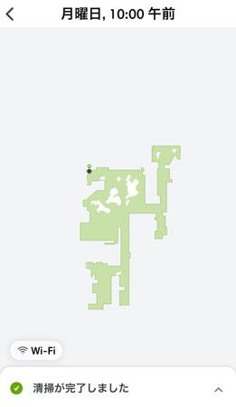 ルンバ980スケジュール画面