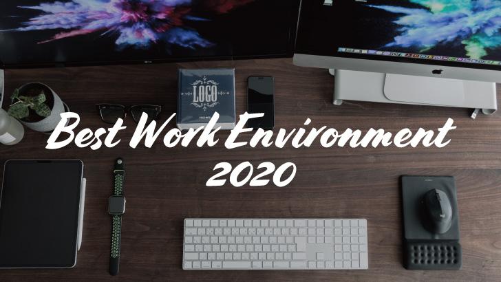 作業環境2020年